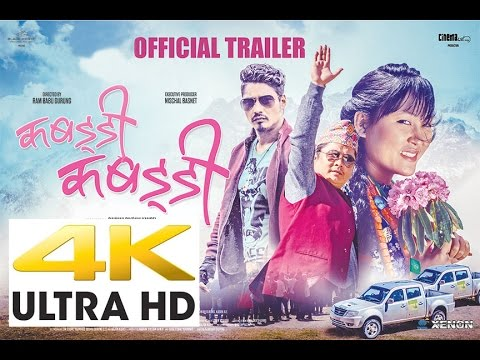 Official Trailer of 'Kabaddi Kabaddi' New Nepali Movie