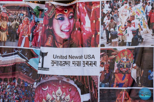Indra Jatra Celebration 2015 Texas - Photo 1