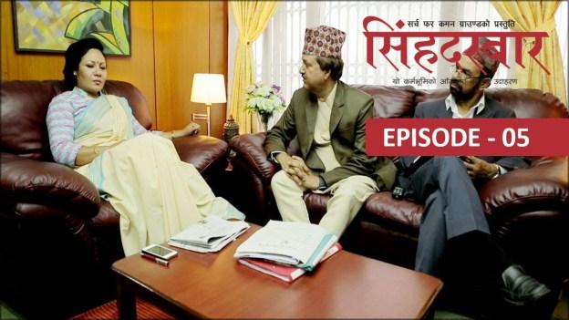 Singha Durbar -Nepali TV Series Episode 05