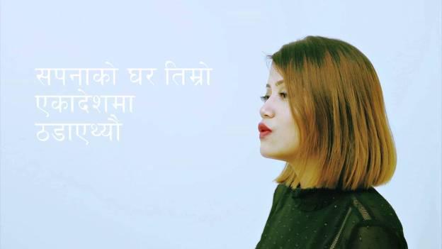Bimbaakash-Khai