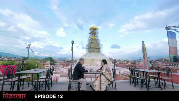 Singha Durbar -Nepali TV Series Episode 12