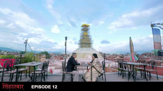 Singha Durbar -Nepali TV Series Episode 12
