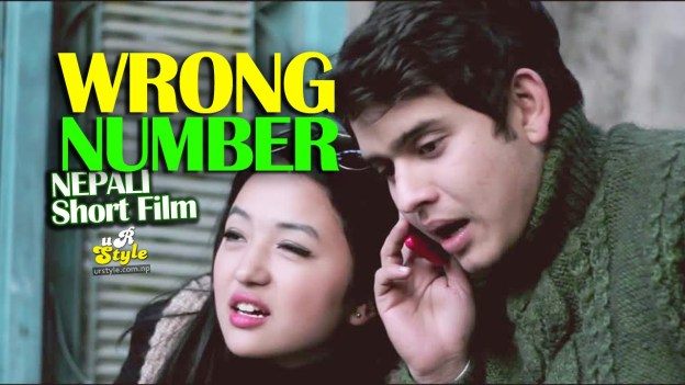 Nepali Short Film 'Wrong Number'