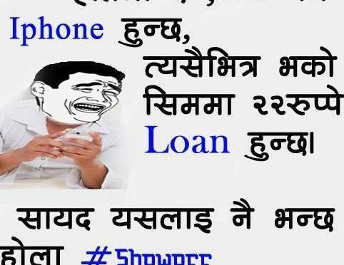 Funny Caption In Nepali Cool Attitude Captions