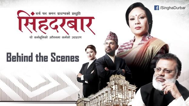 Singha Durbar TV Series – Behind the Scenes