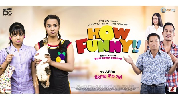 TRAILER: Nepali Comedy Film 'How Funny!!'