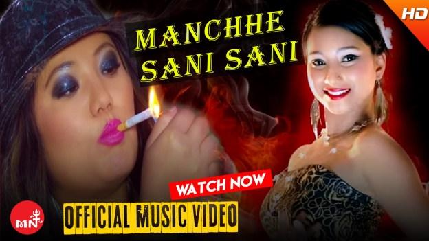 'Manchhe Sani Sani' by Kamal Bhushal Chanchal