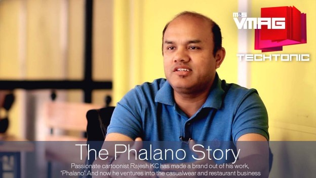 M&S Inspire – The Phalano Story with Rajesh KC