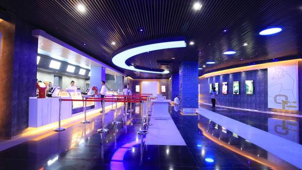 QFX Cinema's Newest Multiplex Now Opened at Labim Mall, Pulchowk