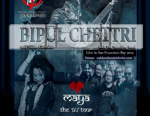 Bipul Chettri's Live Concert: Maya The US Tour 2016