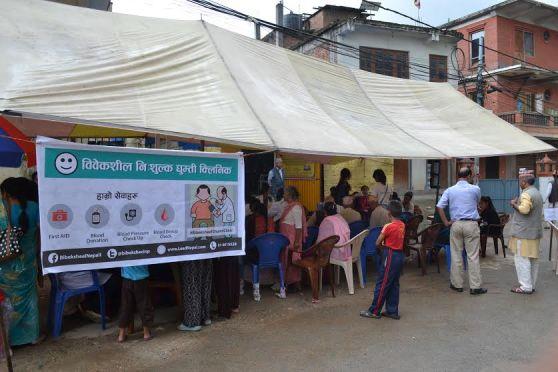 Free Health Camp Organized By Bibeksheel Nepali Party