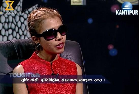 Tough Talk with Shristi KC