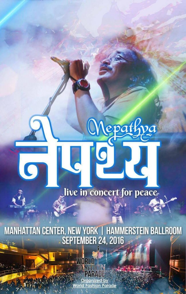 Nepathya Live In Concert In New York