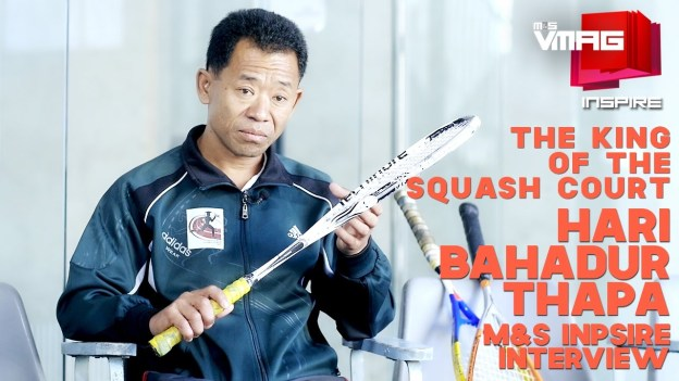 M&S INSPIRE: The King of the Squash Court – Hari Bahadur Thapa