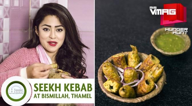 HUNGER HUNT: Spicy Seekh Kebab at Bismillah Restaurant, Thamel