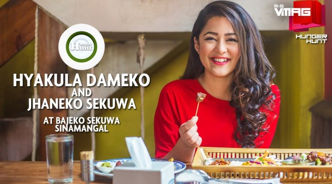 HUNGER HUNT: Jhaneko Sekuwa & Hyakula Dameko
