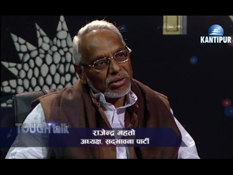 Tough Talk With Rajendra Mahto