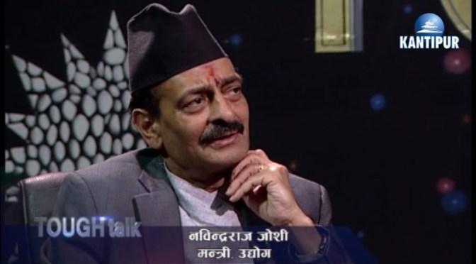 TOUGH TALK WITH Nabindraraj Joshi