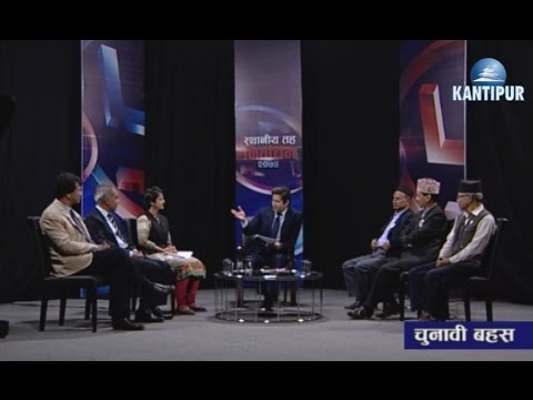 TOUGH TALK WITH MAYOR CANDIDATES OF KATHMANDU