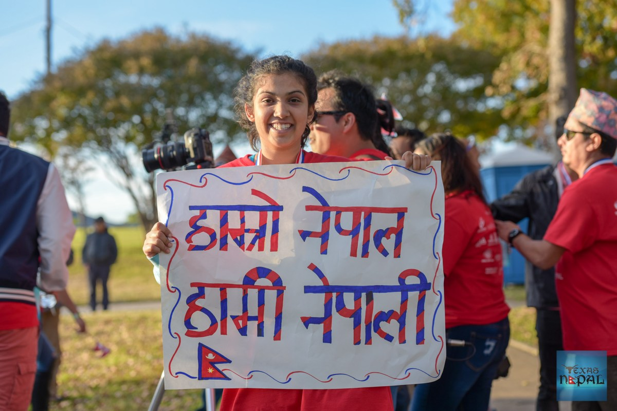 Walk for Nepal Dallas 2018 [Photo Gallery]