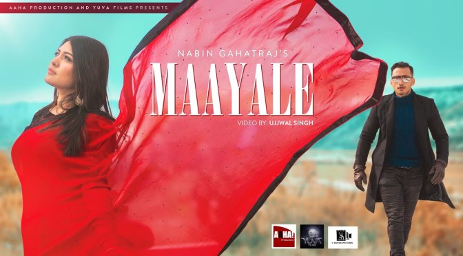 """MAYA LE ""- New Nepali Music Video 
