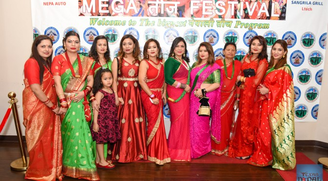 Teej Celebration 2019 in irving, texas [photo gallery]