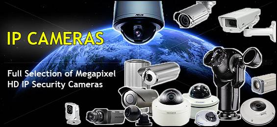 Megapixel Security Cameras IP Surveillance Systems ⋆ Texas