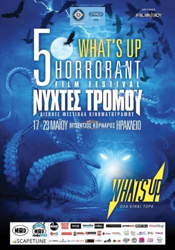"""5ο Horrorant Film Festival """"Νύχτες Τρόμου"""""""