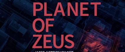Συναυλία Planet of Zeus την Παρασκευή 22 Νοεμβρίου στο Cine Studio