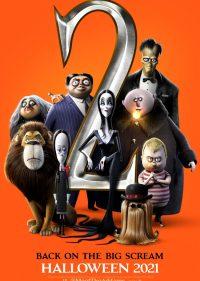 Addams Family 2 (Μεταγλωττισμένο)
