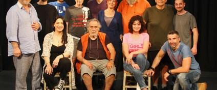 """Θεατρική Παράσταση """" Καραισκάκης ο Παρεξηγημένος Ηρωας"""" την Πέμπτη 12 Αυγούστου στο Θέατρο Τεχνόπολις"""