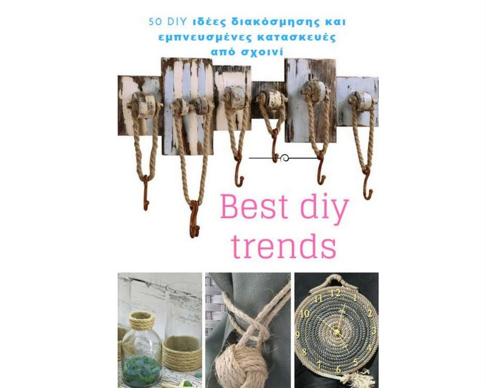 50 DIY ιδέες διακόσμησης και εμπνευσμένες κατασκευές από σχοινί
