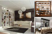 Εντυπωσιακά ράφια που χρησιμοποιούνται ως διαχωριστικά δωματίων