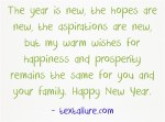 new year message1