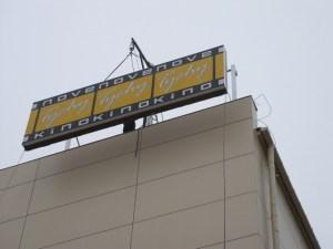 Tychy - montaż reklamy