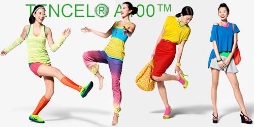 TENCEL® A100™ Mikro Elyafı