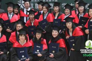 Textile engineering university's in Japan.