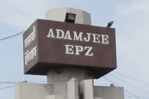 EPZ in Bangladesh -Featured Image