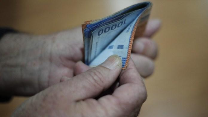 Así será el pago por el retiro del 10% de las AFP