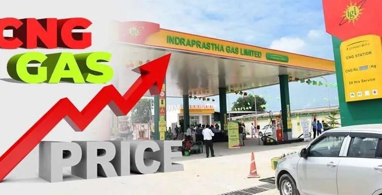 Delhi CNG Price Hike