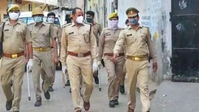 Delhi police transfer