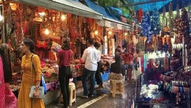 janpat market image