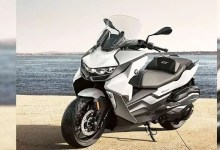 BMW scooter image