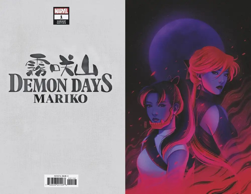 APR210854 ComicList: Marvel Comics New Releases for 06/16/2021