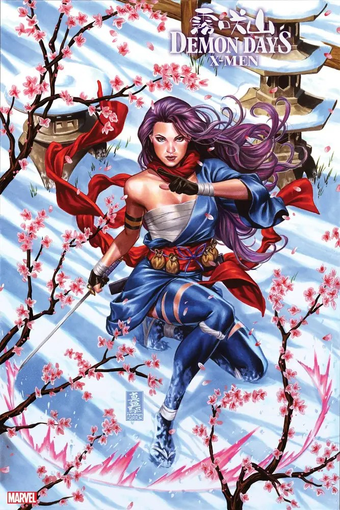 JAN210619 ComicList: Marvel Comics New Releases for 03/03/2021