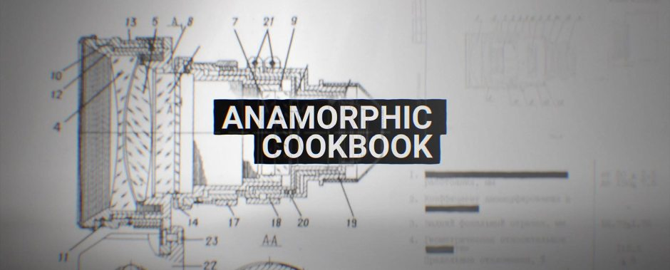 anamorphic cookbook logo