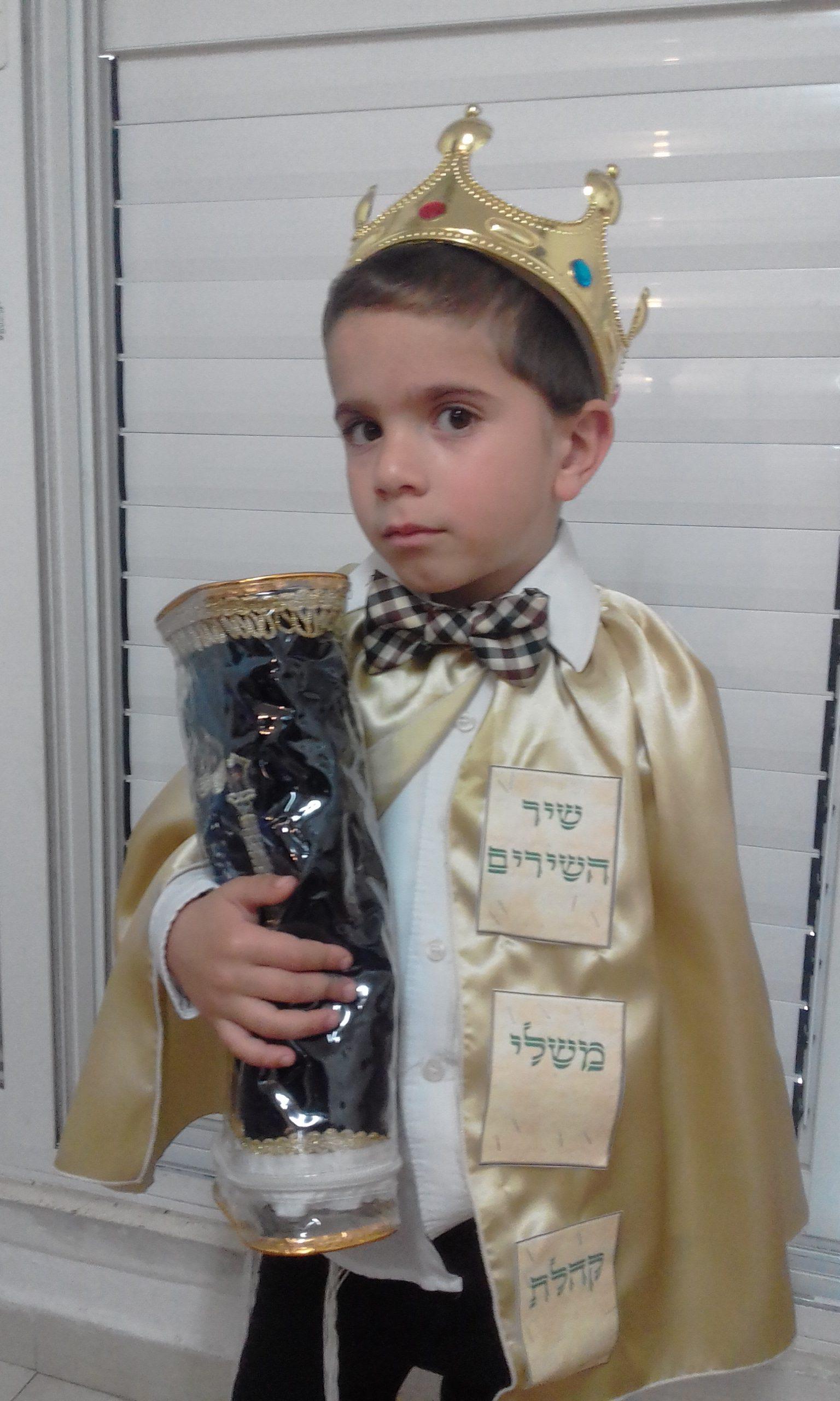 112 - תחפושת דוד המלך מאת נעמה נקר