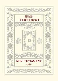 Pretisak ćiriličkoga Novoga testamenta (1563.)