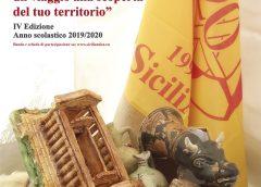 IV edizione Concorso Regionale per le Scuole