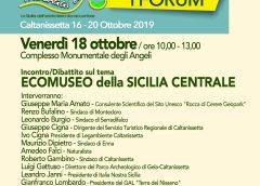 """""""Paesaggi di Mezzo"""", incontro/dibattito sulla ipotesi di costituzione di un """"Ecomuseo della Sicilia Centrale"""""""